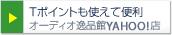 Yahoo�I�[�f�B�I��i�ك����N�{�^��